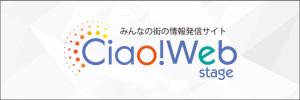 ciaoweb