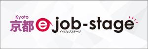 e-job-stage