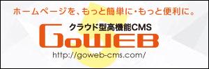 GoWEB